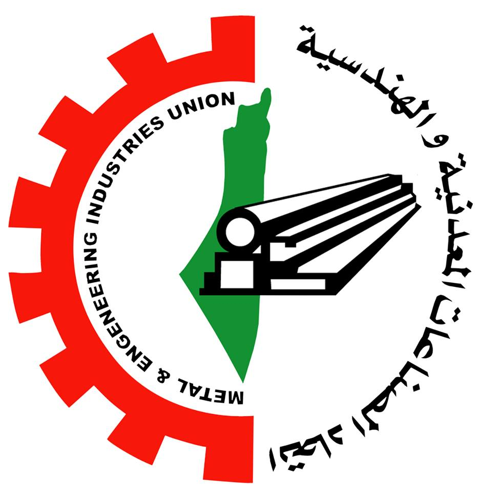 Metal And Engineering Industries Union