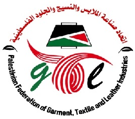 Palestinian Federation of Garment, Textile and Leather Industries