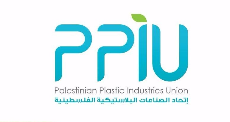 Palestinian Plastic Industries Union