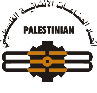 Palestinian Construction Industries Union