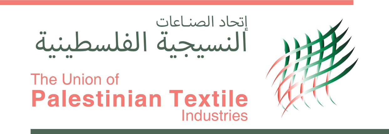 The Union of Palestinian Textile Industries